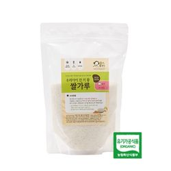 [맘스쌀과자] 한끼 쌀가루 중기1 (실속형)