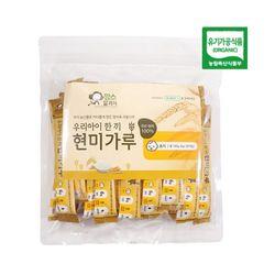 [맘스쌀과자] 한끼 현미가루 초기 (스틱형)