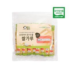 [맘스쌀과자] 한끼 쌀가루 중기 (스틱형)