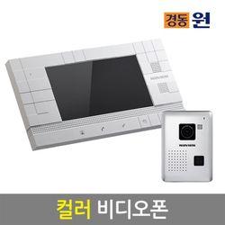 [경동원] UHA-742화이트7인치 대형화면