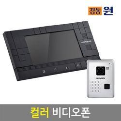 [경동원] UHA-742블랙UHA7427인치컬러4선식