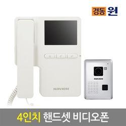 [경동원] UHA-432컬러비디오폰4.3형방문AS