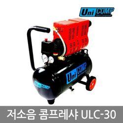 [유니툴스] 저소음콤프레샤 ULC-30