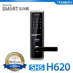 [자가] 삼성 SHS-H620+보강판