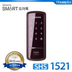 [자가] 삼성 SHS-1521