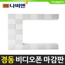 [경동원] 비디오폰마감판(소)비디오폰인터폰도어폰