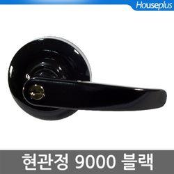 [종합] 블랙현관정 9000(키3개포함)세련된색상