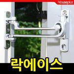 [종합] 고급형 현관문안전고리 락에이스강력한잠금