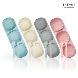 [당일발송] 르디테일 정품 파스텔 유아식기 트리플볼