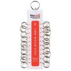 아트사인 열쇠고리 20고리 K0002