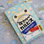 밀키패스(Milky Pass) Card Case [JC0527]