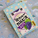 밀키패스(Milky Pass) Card Case [JC0527c]