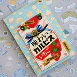 밀키패스(Milky Pass) Card Case [JC0527d]