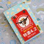 밀키패스(Milky Pass) Card Case [JC0530]
