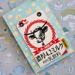 밀키패스(Milky Pass) Card Case [JC0531c]