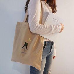 Bicycle Bag - beige