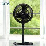 emk 에어써큘레이터 공기순환기 ECF-PM007B 블랙