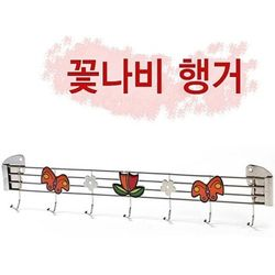 아이모던 다미 조이 꽃나비행거 (무)