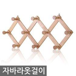 아이모던 다미 원목자바라옷걸이 중 (무)