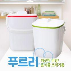 푸르리 음식물 쓰레기통 싱크대 항균 밀폐 2L 가정용