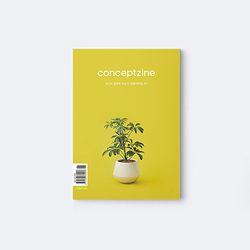 컨셉진 conceptzine vol.47