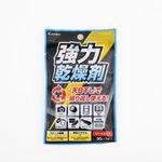 겐코 강력제습제 시트형 BW301 제습&탈취 반복사용