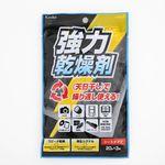 겐코 강력제습제 시트형 BW203 제습&탈취 반복사용
