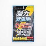 겐코 강력제습제 시트형 BW206 제습&탈취 반복사용