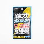 겐코 강력제습제 스틱형 ST102 제습&탈취 반복사용