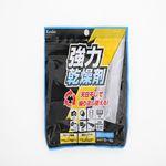 겐코 강력제습제 스틱형 ST1010 제습&탈취 반복사용