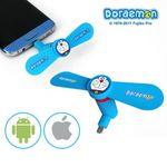 도라에몽 휴대용선풍기 DUF-M01 스마트폰선풍기