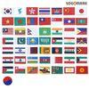 아시아 세계국기 와펜 패치(기본사이즈)