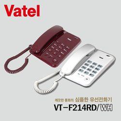 [바텔] VT-F214 심플한 사무용 유선전화기