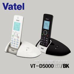 [바텔] VT-D5000 한글발신자표시 고음질 무선전화기