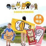 [무료배송] 단독판매 올여름 카카오프렌즈 비치타올&비치후드가운