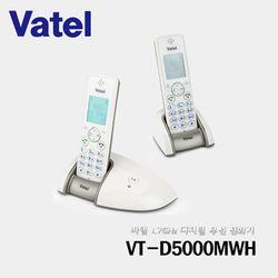[바텔] VT-D5000MWH 발신자표시  무선전화기 2대