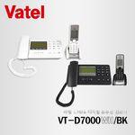 [바텔] VT-D7000 발신자표시 유무선전화기