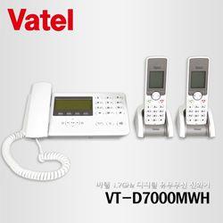 [바텔] VT-D7000MWH 유무선전화기(유선1대+무선2대)