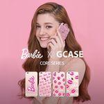 [무료배송] [BARBIE정품] 바비 투명젤리 코어 컬렉션