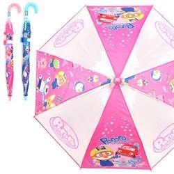 뽀로로 바닷속 47 네폭POE 우산
