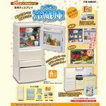 리멘트 우리집 냉장고 미니어처 식완
