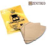 제니스코 빈스업 커피 여과지 24인용 40매