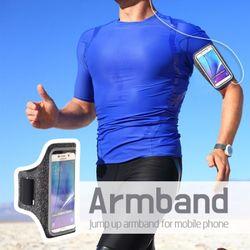 프롬비 점프업 스마트폰 암밴드
