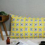 아맨다 등쿠션커버  -  옐로우 110x60 (솜미포함)