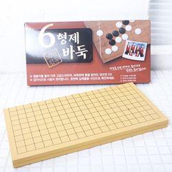 [ABM몰]접이식 장기바둑판 9000 (HJGP-413)