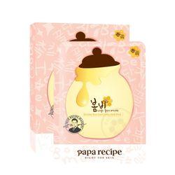 봄비 로즈골드 꿀단지 마스크팩 25ml (5매)
