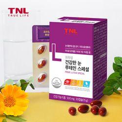 10종 복합기능성 건강한 눈 루테인PTP 1개월분