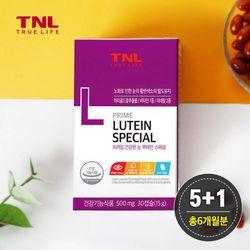 [무료배송] 10종 복합기능성 건강한 눈 루테인 5+1