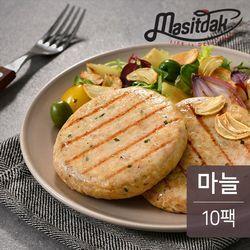 [무료배송] 맛있닭 닭가슴살 스테이크 갈릭맛 100gX10팩(1kg)