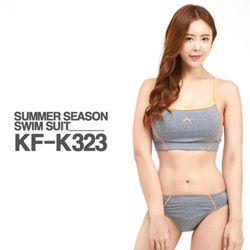 쿠기 여성 래쉬가드 상하의 세트 KF-K323